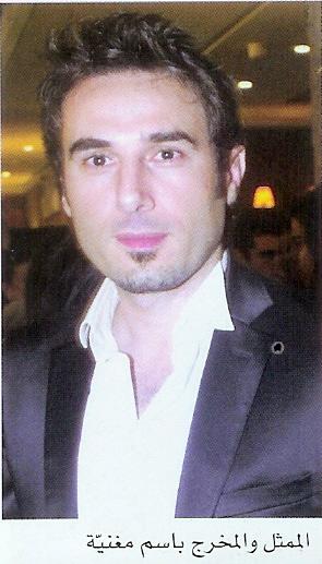 New pic abot Bassem Bassem11