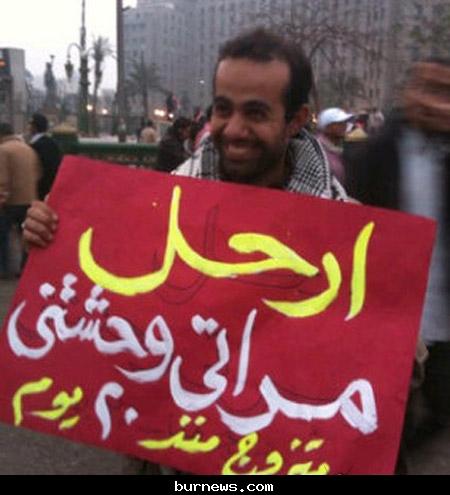 الشعب المصري ملك النكتة Niszri10