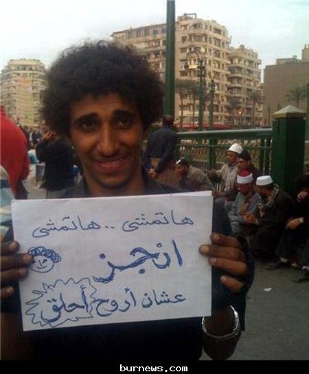 الشعب المصري ملك النكتة Niszri11