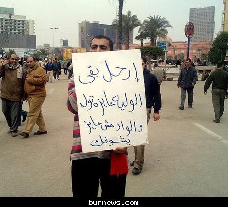 الشعب المصري ملك النكتة Niszri12