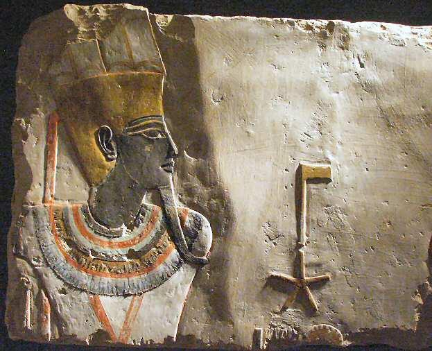 Amon Ra Amon-m10