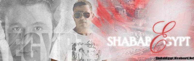 ShaBaB EgypT CommunitY 11210