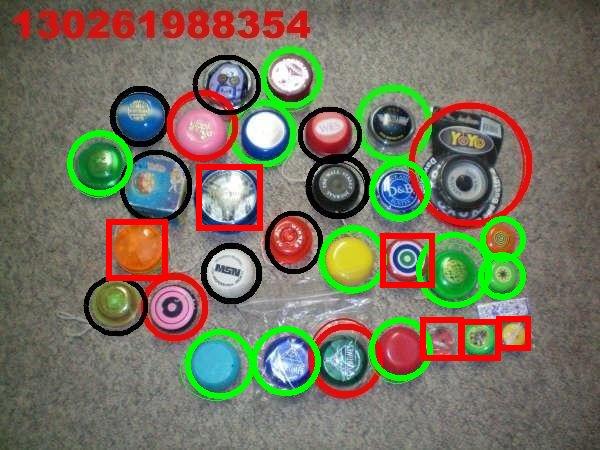 [CONCLUSA VINTA] + di 200 yoyo di basso livello i 7 aste! vend. maezy17 - scad. Oct-18-08 14:46:03 PDT - Pagina 2 13026113