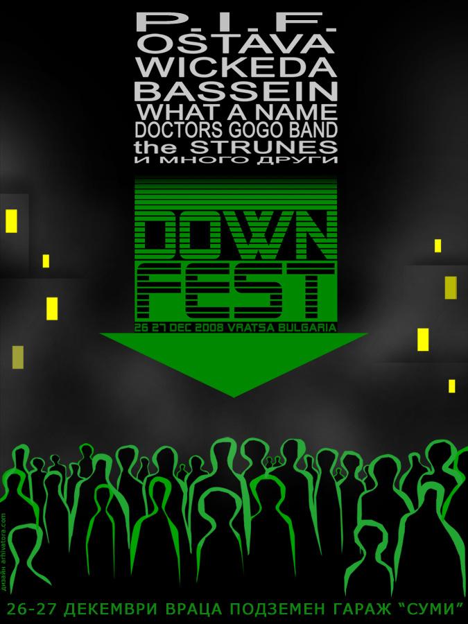 DOWN FEST- 26,27 dekemvri, Vratsa Downfe10