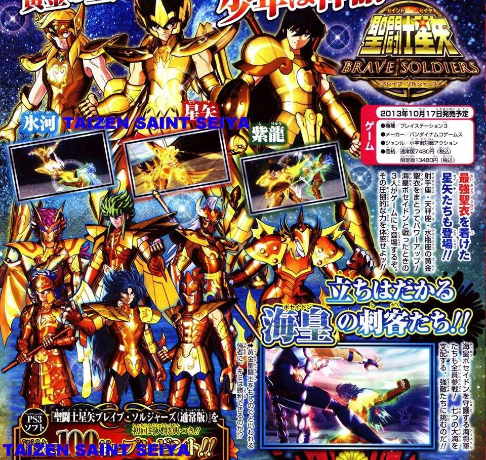 2013 (nov): NEW Saint Seiya brave soldiers sur PS3!!!! - Page 2 10014110