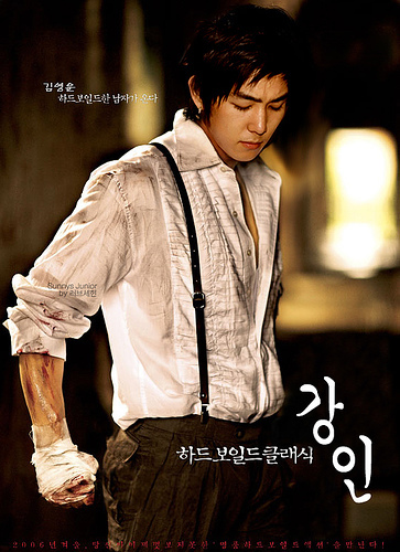 Kangin perfil~ Kangin16