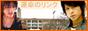 Partenariat - Unmei No risoku RPG - 5 Janvier 2008 88x31_11