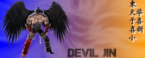 Galerie de Sasuke Devil10