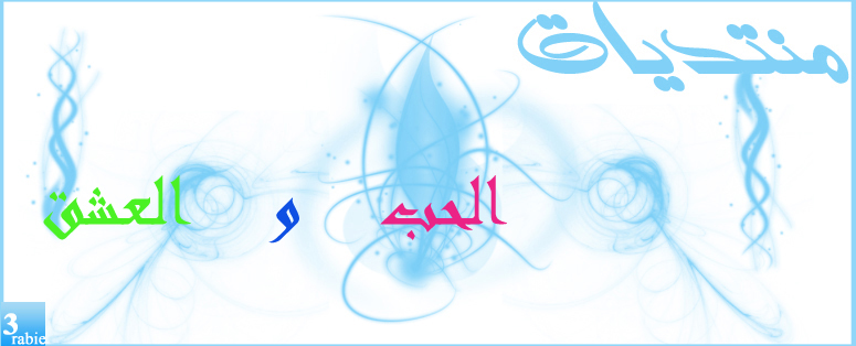 مجموعة منتديات احمد عبد العال