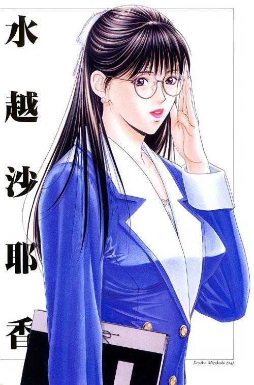 anime & Company - Pagina 5 04_19a10
