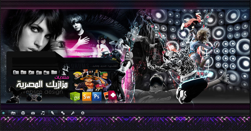 moka x-music 3m