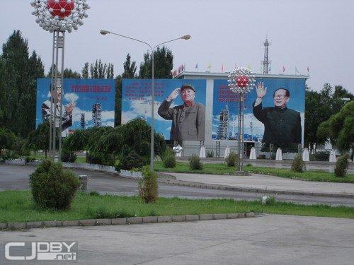 Centre spatial de Jiuquan (JSLC) 212