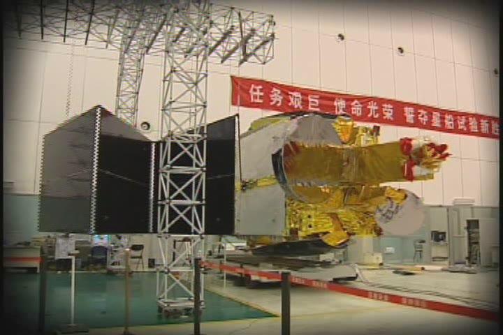 Lancement LM-3B / Venesat-1 (Simon Bolivar) 2k944710