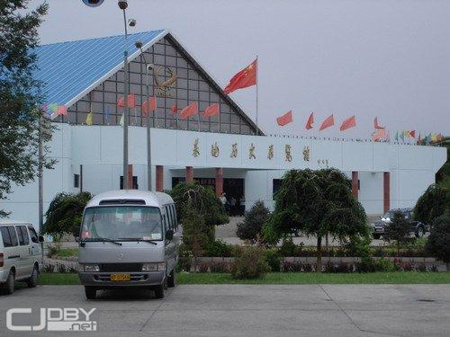 Centre spatial de Jiuquan (JSLC) 311