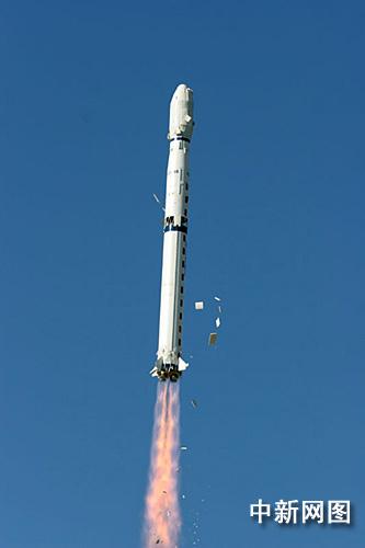 CZ-4B (Yaogan-5) - TSLC - 15.12.2008 313