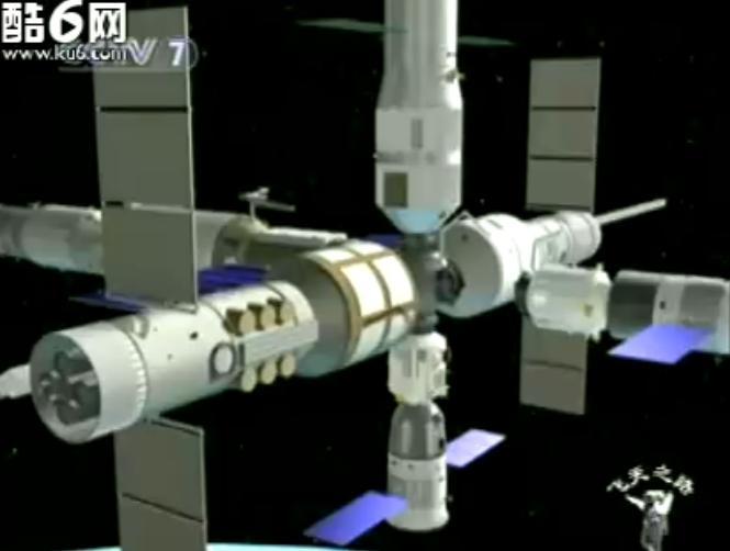 La station chinoise sera lancée par une Longue Marche V 910