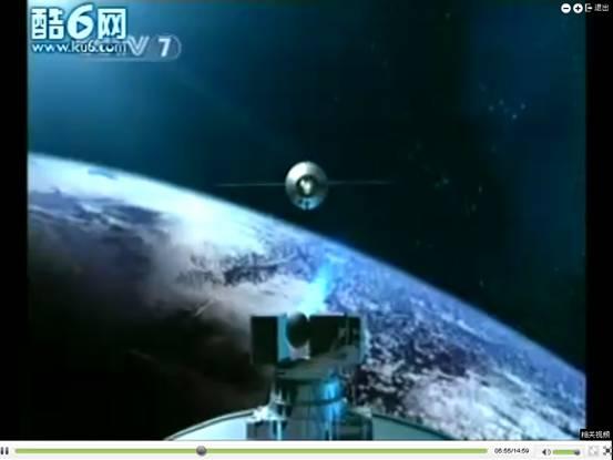 La station chinoise sera lancée par une Longue Marche V A210
