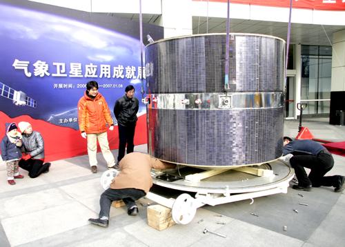 Lancement du Satellite Météorologique  FY-2E (FY-2 06) par CZ-3A-Y20 à XSLC Fy-2d10