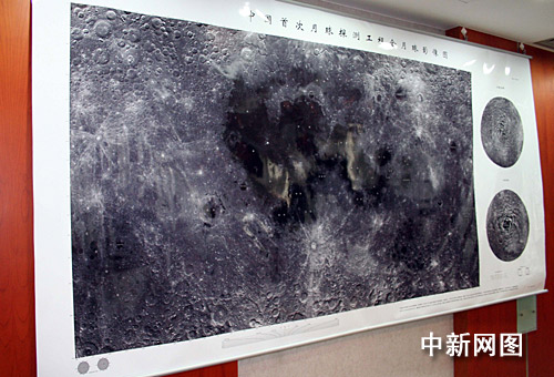 La Chine pourrait lancer un engin lunaire d'ici 2012 Img26010