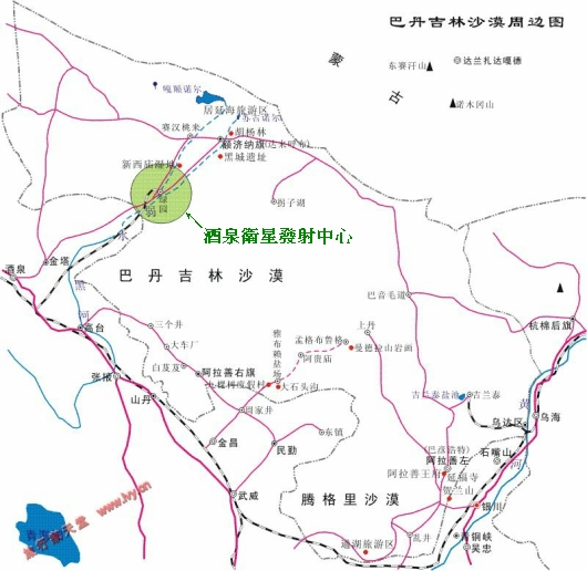 [Chine] Centre spatial de Jiuquan Map_210