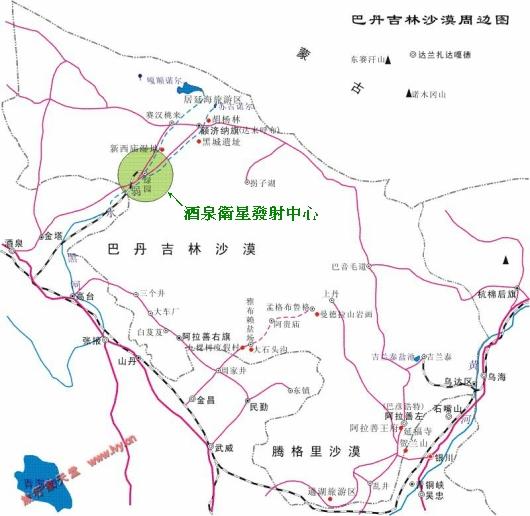 Centre spatial de Jiuquan (JSLC) Map_210