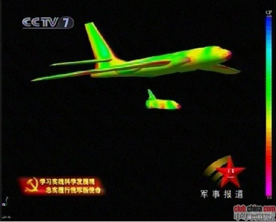 "Avion spatial chinois ""Shen Long"" Milita70"