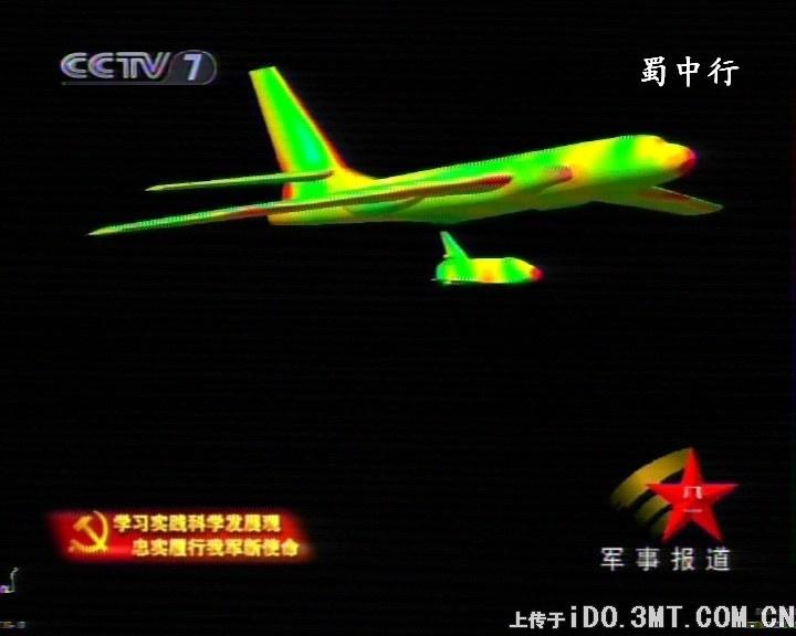 Après les vaisseaux Shenzhou, la future Navette spatiale chinoise? Navett12