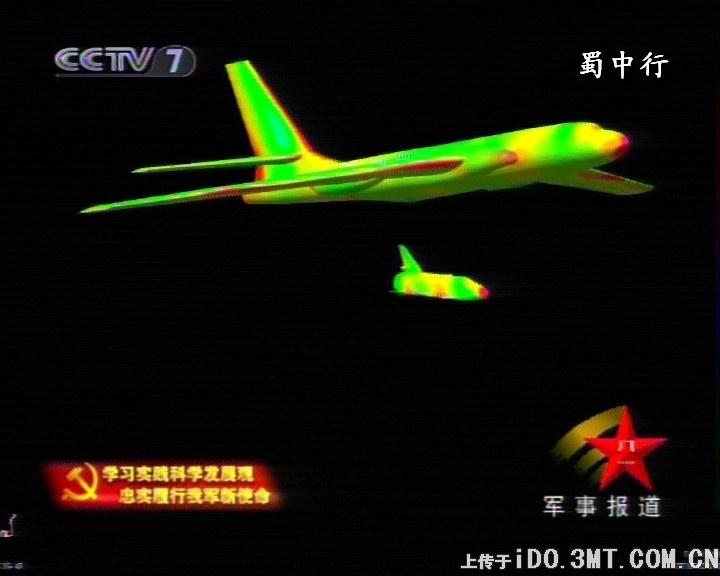 Après les vaisseaux Shenzhou, la future Navette spatiale chinoise? Navett13