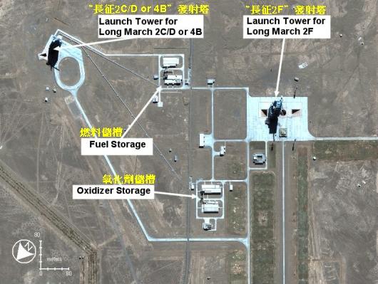 Centre spatial de Jiuquan (JSLC) Satell10