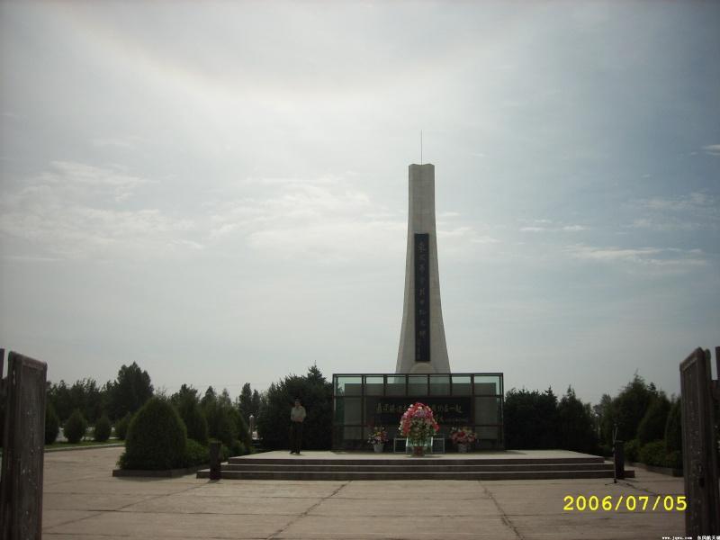 Centre spatial de Jiuquan (JSLC) Statut11