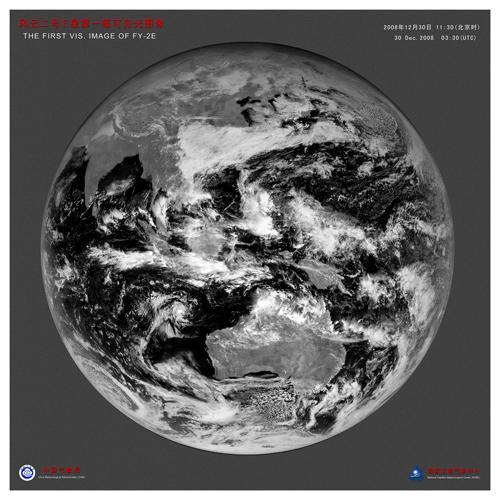 Lancement du Satellite Météorologique  FY-2E (FY-2 06) par CZ-3A-Y20 à XSLC U30p4t10