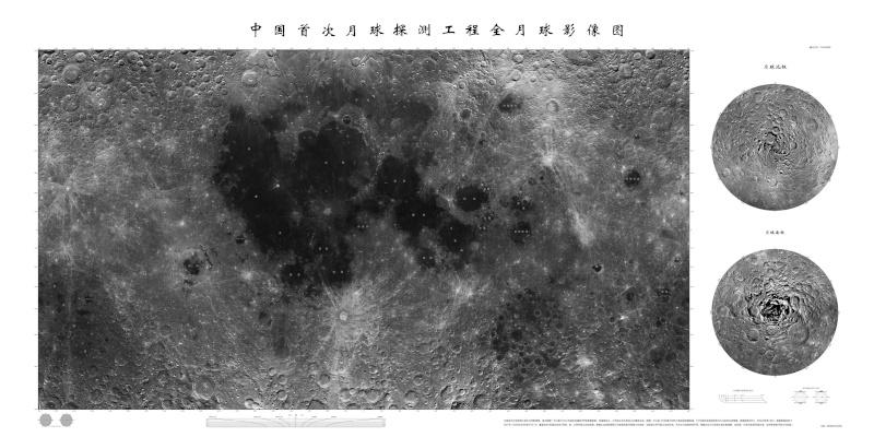 La Chine pourrait lancer un engin lunaire d'ici 2012 U90p4t10