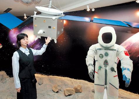 Yinghuo-1 -  Sonde chinoise autour de Mars Yinghu11