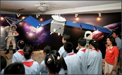 Yinghuo-1 -  Sonde chinoise autour de Mars Yinghu12