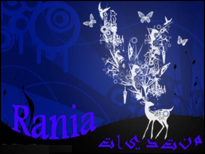رانيا