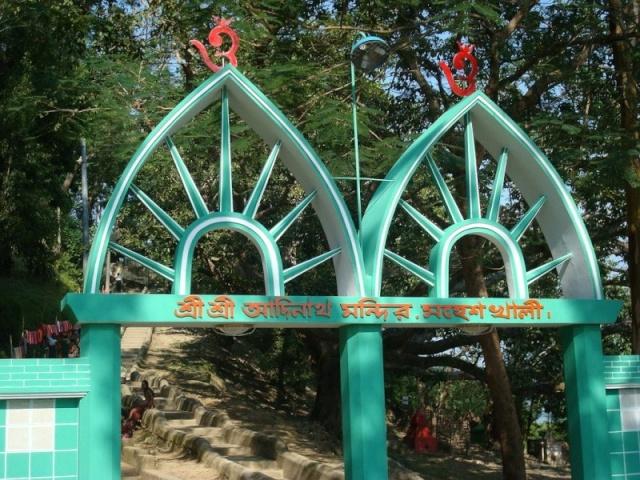 Maheshkhali 27342910