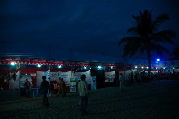 TOAB Beach Festival In Cox's Bazar 2008. N5446112