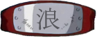 Chunnin|Wanderever