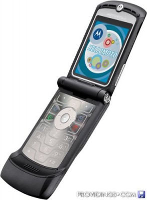 Motorola Phone SetUp Tools PST v7.2.5 6lvlbl26