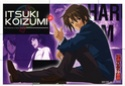 *d k va este anime* Suzumi10