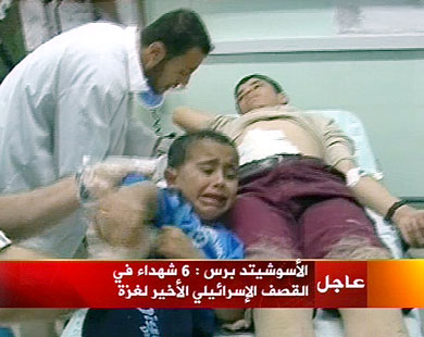 FIDAKI YA GHAZA Palest10