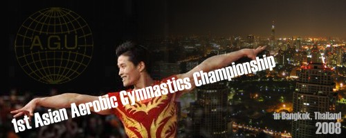 1st Asian Aerobic Gymnastics Championship 2008 Bangko10