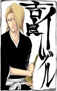 Aile des personnages Kiraiz10