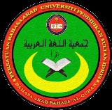 Persatuan Bahasa Arab