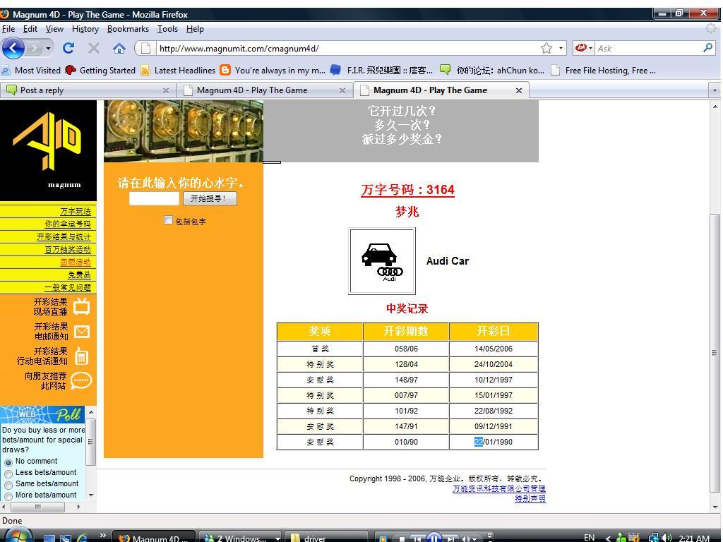 wow~>>>>>340 316410