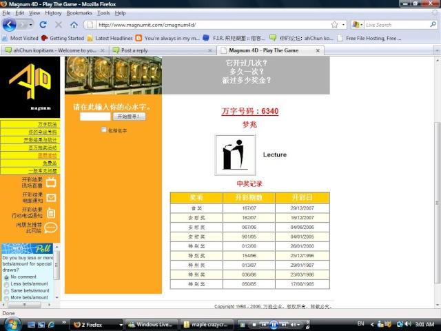 wow~>>>>>340 634011