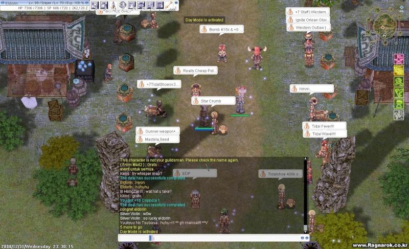 Random RO Mements Screen16