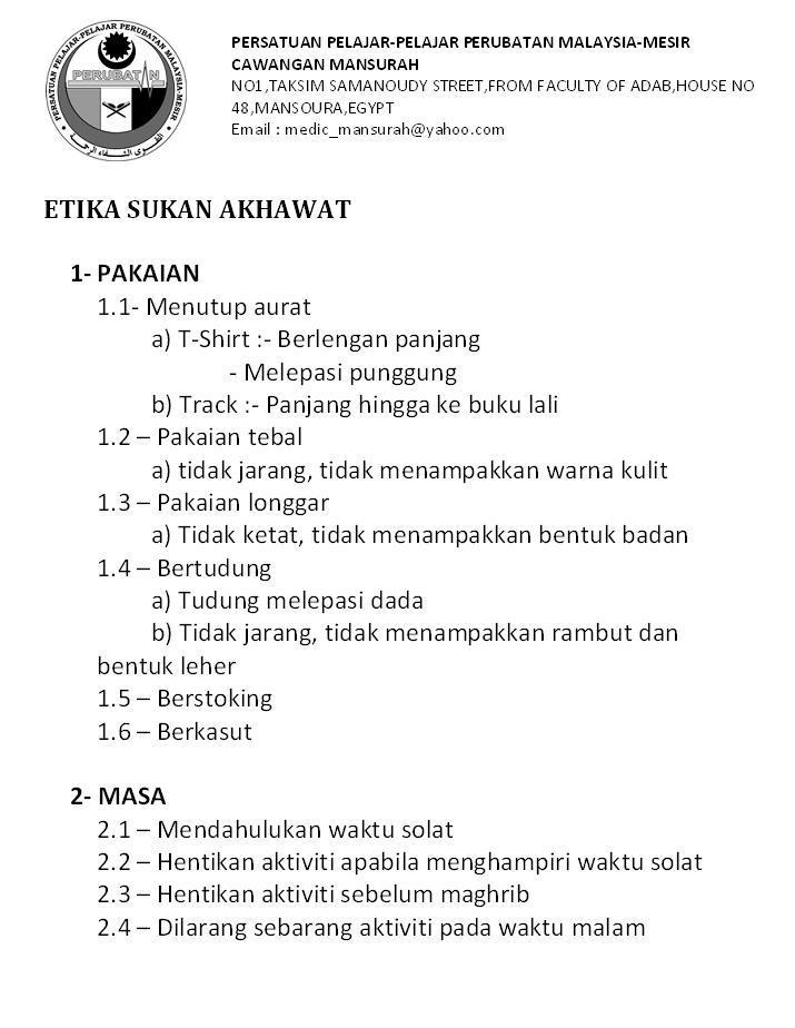 Etika sukan akhawat Untitl11