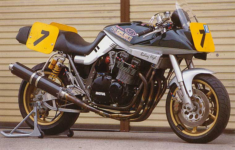 katana Custom10