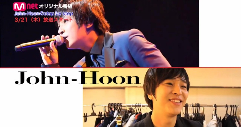 programa John-Hoonのstep by step (Paso a paso de John Hoon)  88628310